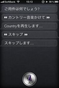 Siri01