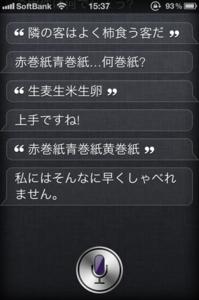 Siri04